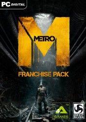 Metro Franchise Pack
