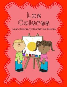 If you are looking for more Color Word Practice for your lower elementary classroom, these activities are perfect for you! On each page, students will identify letter sounds, read syllables, and blend syllables together to form the number words. Students will color, trace, and write each sight word as part of their word work.