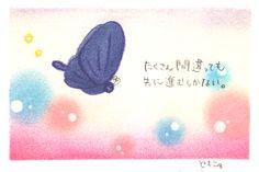 ここあーと 蝶