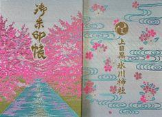 TOKYO-INFO総集編 黄昏YAJIROの新御朱印帳