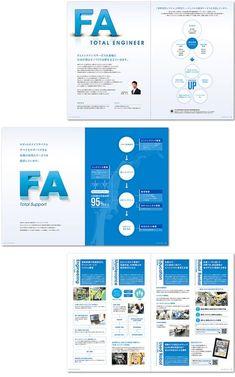 産業用ロボット会社の会社案内 Design Brochure, Company Brochure, Corporate Brochure, Business Brochure, Brochure Template, Book Layout, Page Layout, Layout Design, Web Design