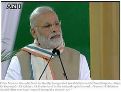 Prime Minister Narendra Modi on Monday inaugurated an exhibition named 'Swachhagraha – Bapu Ko Karyanjali – Ek Abhiyan, Ek Pradarshani' in the national capital to mark 100 years of Mahatma Gandhi's first ever experiment of Satyagraha. Get Narendra Modi's & BJP's latest news and updates with - http://nm4.in/dnldapp http://www.narendramodi.in/downloadapp. Download Now.