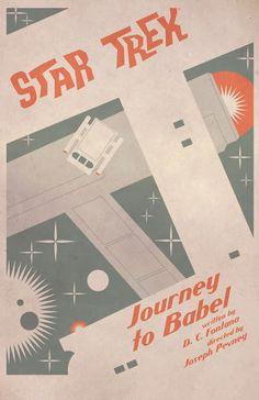 Journey to Babel by Juan Ortiz