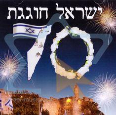 Afbeeldingsresultaat voor 70 years of israel Jewish History, Jewish Art, Holocaust Memorial Day, Psalm 122, Lord Of Hosts, Gods Eye, Shabbat Shalom, Follow Jesus, Interesting History