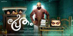 Indian Movie Database: Pretham Malayalam Movie Review