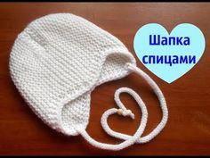 Еще один вариант вязания шапочки с мысиком,которая популярна на протяжении многих лет,благодаря легкости и простоте вязания и удобства для малыша.Ушки и лоби...