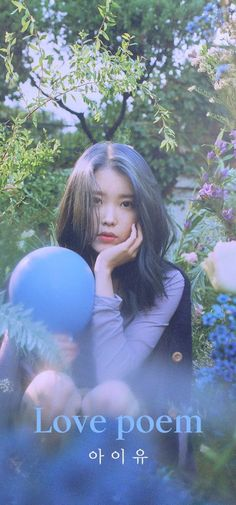 Girl Photo Poses, Girl Poses, Kpop Girl Groups, Kpop Girls, Kang Ha Neul Moon Lovers, Iu Moon Lovers, Love Poems, Korean Actresses, Beautiful Asian Girls
