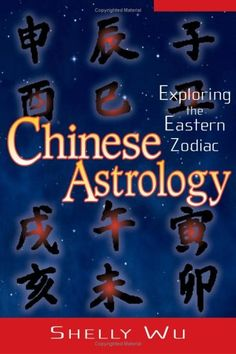 Chinese Astrology: Exploring the Eastern Zodiac « Library User Group