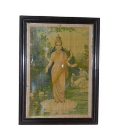 Hindu Goddess Saraswati Art Print