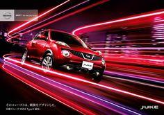 Nissan Juke.....my juke is a blast to drive