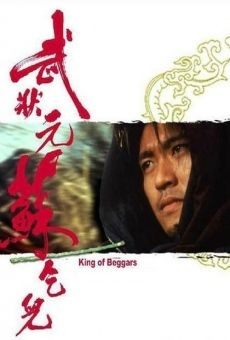 Mendigo A La Fuerza Peliculas Online Full Films Stephen Chow Beggar