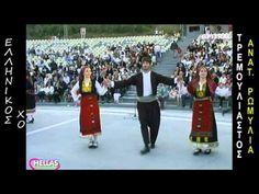 Τρεμουλιαστός Ανατολικής Ρωμυλίας χορός Μαυροθάλασσας - YouTube Folk Dance, Dolores Park, Greek, Wrestling, Youtube, Folklore, Travel, Clothes, Traditional