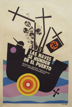 Flyer Goodness: Soy Cuba Cinema Posters