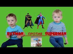 Бэтмен против Супермена Киндер сюрприз Боулинг Batman V Superman Kinder ...