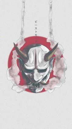 Japanese Art Prints, Japanese Artwork, Japanese Tattoo Art, Japanese Tattoo Designs, Japanese Wallpaper Iphone, Retro Wallpaper, Oni Tattoo, Samurai Mask Tattoo, Samurai Wallpaper