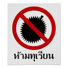 $$$ This is great for          NO Durian âš Thai Language Script Sign âš Poster           NO Durian âš Thai Language Script Sign âš Poster in each seller & make purchase online for cheap. Choose the best price and best promotion as you thing Secure Checkout you can trust Buy bestShopping ...Cleck Hot Deals >>> http://www.zazzle.com/no_durian_thai_language_script_sign_poster-228600260954660722?rf=238627982471231924&zbar=1&tc=terrest