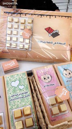 افكار للمتجر Eid Party, Party Gifts, Diy Gifts, Best Gifts, Eid Mubark, Gift Table Wedding, Cute Girl Drawing, Purple Birthday, Preschool Letters