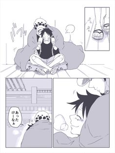 Aww! Luffy snuggling with Law so cute...