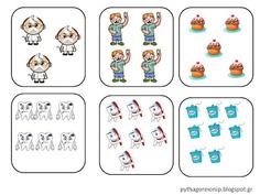 memory game Memory Games, Tooth Fairy, Dental Health, Memories, Education, Comics, Literacy Activities, Dental, Teeth