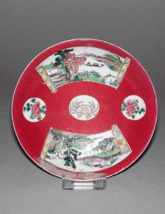 Maker(s) & Production:  Unknown, production, China  Collection:  Henry Scipio Reitlinger  Category:  porcelain  Name:  saucer