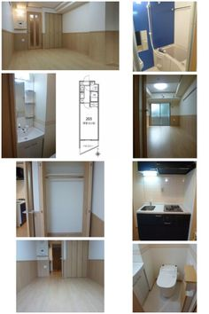 Tokyo Suginami Apartment for Rent ¥80,000 @Takaido 8mins 22.43㎡ Please Ask…
