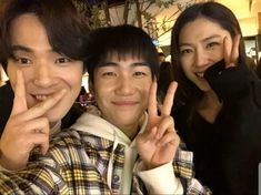 Jung Hyun, Kim Jung, Korean Drama Movies, Korean Actors, Best Kdrama, Netflix, W Two Worlds, Weightlifting Fairy Kim Bok Joo, Baby Girl Pictures