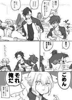 Comics Story, Touken Ranbu, Funny Images, Character Design, Manga, Anime, Geek, Illustrations, Black