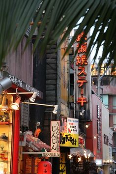 Okinawa Japan: I used to shop in areas such as this.