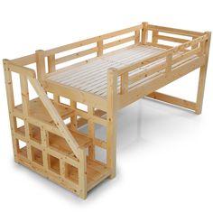 4本のがっちりとした柱がしっかり支える「天然木ロフトベッド」!圧迫感を軽減するミドルタイプです。 Raised Beds Bedroom, Bedroom Loft, Baby Bedroom, Build A Loft Bed, Loft Bed Plans, Boys Loft Beds, Kid Beds, Small Room Interior, Kids Room Curtains