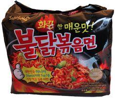 Samyang Spicy Fried Chicken Noodles (Buldalk Bokkeummyeon) pack of 5: Amazon.co.uk: Grocery