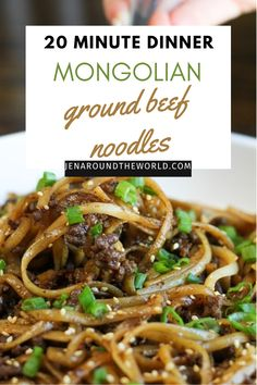 This recipe for Mongolian Ground Beef Noodles came about as an effort to clean out the pantry after the holidays. Little did I know it would quickly become a family favorite! Minced Beef Recipes, Ground Beef Recipes Easy, Meat Recipes, Asian Recipes, Cooking Recipes, Easy Dinner Recipes, Dessert Recipes, Healthy Recipes, Beef Dishes
