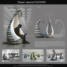 """Created by designer from Moscow Tompson Tompson this comfortable chair """"Cocoon"""" will be a perfect place for solitude, reflections and rest. Cocoon is intended Layout Design, Sketch Design, Interior Design Sketches, Industrial Design Sketch, Industrial Design Portfolio, Architecture Concept Drawings, Architecture Design, Casa Viking, Presentation Board Design"""