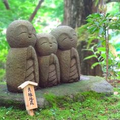 Hase , Kamakura. Something like this in the garden would be great by the pond.