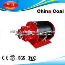 chinacoal11 Mining winch, Mining winch direct fromChina Coal JQH Series Oil Field Explosion Proof Air Traction Winch