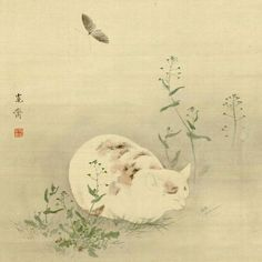 NIHON-GA. (n) Japanese-style painting. - [ Learn Japanese Words with Pinterest by webjapanese.com ]