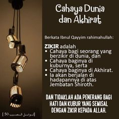 Pin by dhialova ❤️ on Doa # Dzikir # Sholawat Muslim Quotes, Islamic Quotes, Learn Islam, Doa, Allah, Parenting, Learning, Words, Life