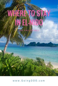 Looking for the best accommodation in El Nido? There is a wide selection of hotels in El Nido, from budget hotels to luxurious resorts. Read and find out the best accommodation to stay in El Nido.