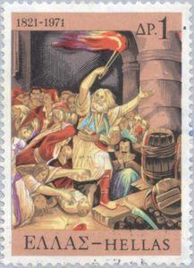 Sello: 1821 Revolution - The sacrifice of Kapsalis (Grecia) (Greek History) Mi:GR 1098 Greek History, Going Postal, Greek Art, Stamp Collecting, Beautiful Beaches, Postage Stamps, Revolution, Greece, Poster