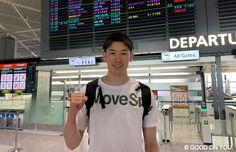 Japan Volleyball Team, Volleyball Players, Denpasar, Ishikawa, Tokyo Olympics, Sport Man, Cute Boys, Haikyuu, Athlete