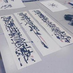 Pokras Lampas, Russian modern calligraphy