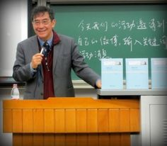 Professor Tu Weiming held a lecture yesterday (June 8, 2013) at PKU on the occasion of the publication of his new biography with distinguished Peking University Press.