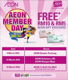 9-12 Mar 2016: AEON Member Day