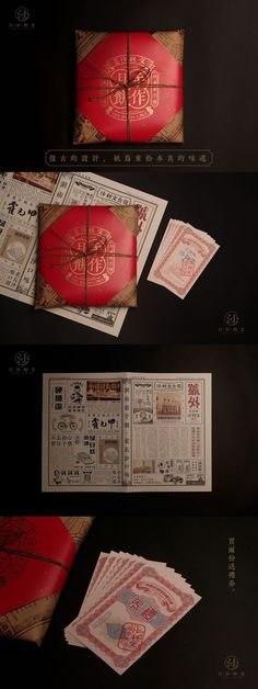 Designer: Charlie Leong Project Type: Produced, Commercial Work Packaging Content: Mooncakes Location: China Sa Li Wen (沙利文) is herita...