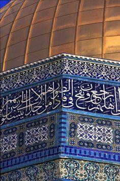 Dome of the Rock mosque - al quds - Palestine