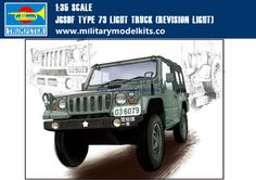 JGSDF Type 73 Light Truck [Revision Light] Trumpeter 05572