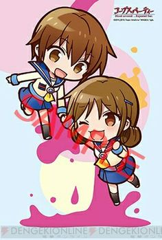 Naomi and Seiko
