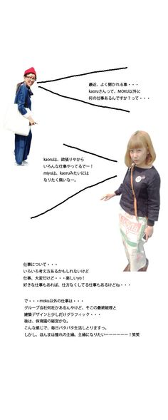4月21日 http://ameblo.jp/maison-miyu