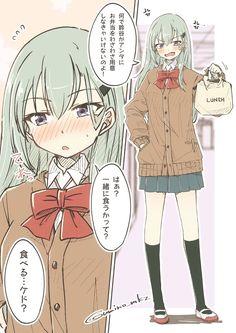 Manga Anime Girl, Anime Art, No Waifu No Laifu, Blue Hair Anime Boy, Cute Girls, Cool Girl, Anime Poses, Art Reference, Chibi
