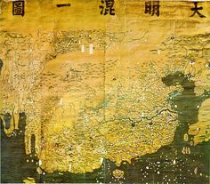 mapsinchoate:    The Da Ming Hun Yi Tu (Great Ming Dynasty Amalagamated Map), China, 1389  Painted on silk in AD 1389 but with Manchu language captions superimposed on paper slips several centuries later, is the oldest surviving Chinese world map.