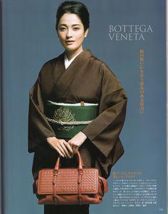 Yukata Kimono, Kimono Japan, Traditional Japanese Kimono, Traditional Dresses, Kimono Design, Japanese Costume, Japanese Outfits, Japanese Fabric, Nihon